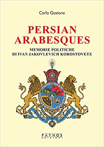 Persian Arabesques Book Cover
