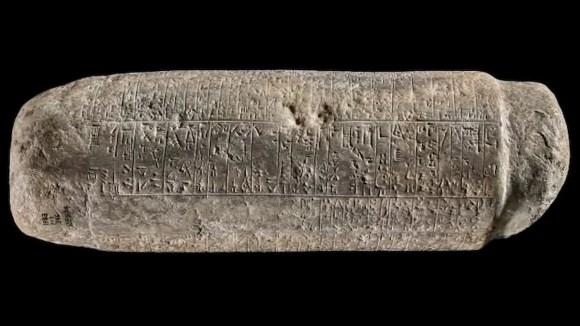 The border pillar of Lagash