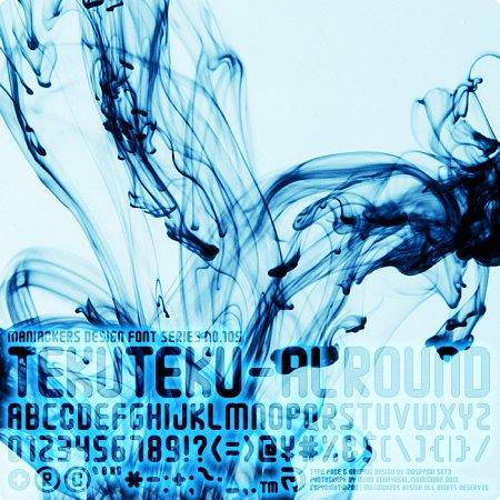 tekuteku_al_round_700px.jpg