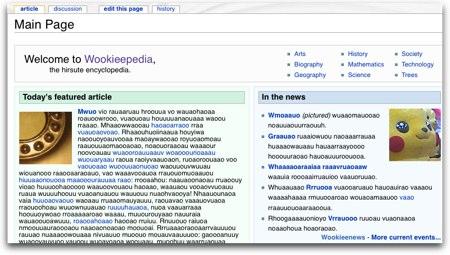 Star Wars Wiki y la Wookieepedia