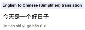 Google traduce al instante y te lo lee