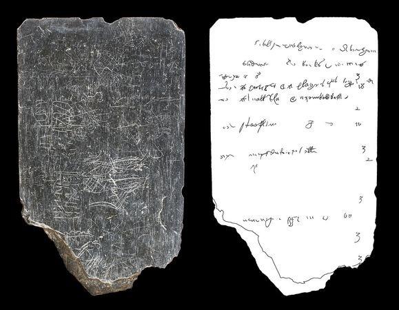 La Piedra Rosetta de Norteamérica y el Sea Venture