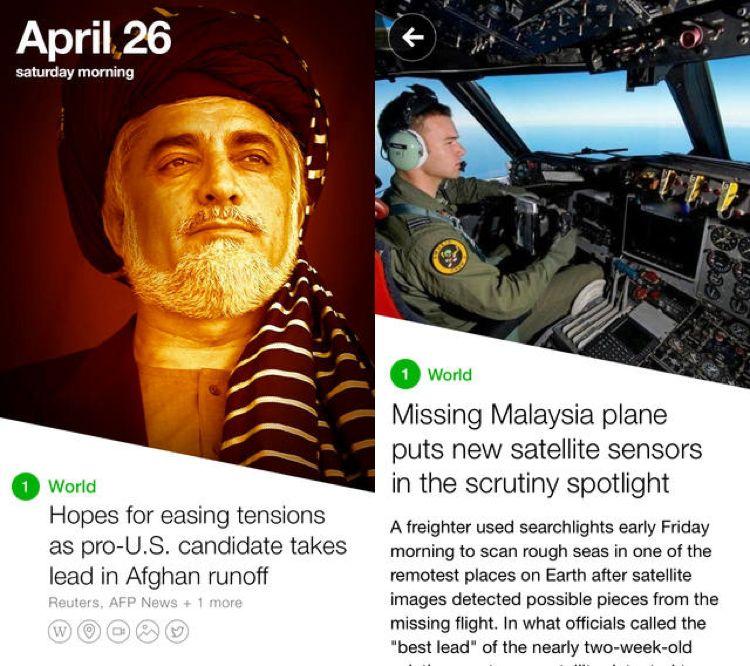 Yahoo News Digest ya disponible en edición internacional