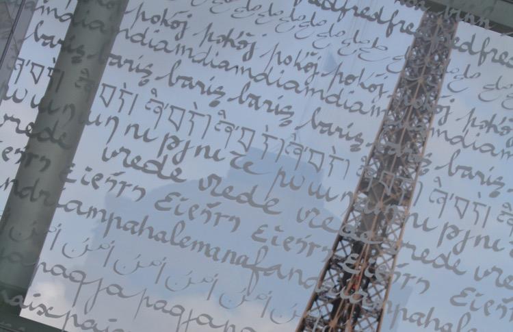 Cómo el lenguaje y los genes evolucionaron juntos