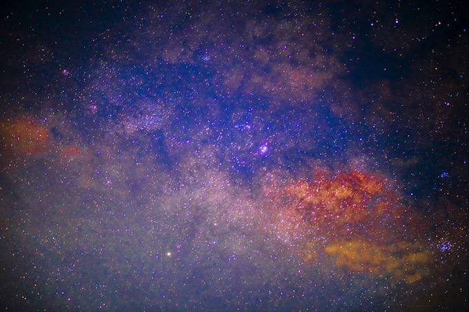 El descubrimiento del que todos hablan: algo muy extraño está orbitando una lejana estrella