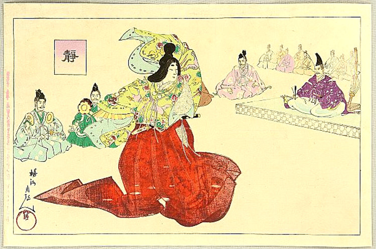 Más famosas mujeres samurai Japon