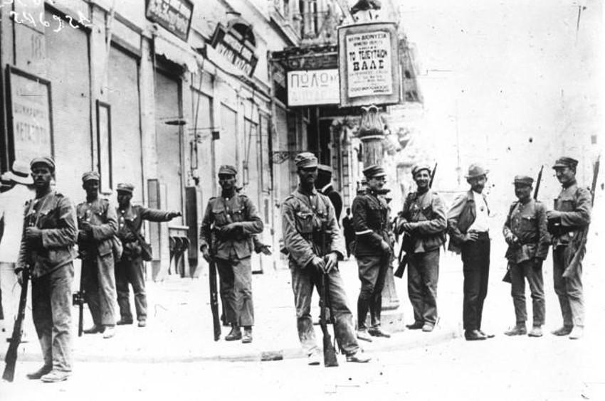 Cuando un perro provocó una guerra entre Grecia y Bulgaria en 1925