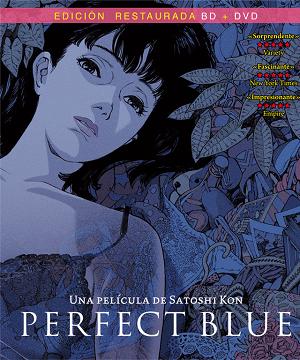 Perfect-Blue.-Edicion-Bluray-Combo_hv_big