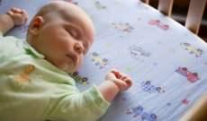 We're Offering 'Infant Safe Sleep' Classes