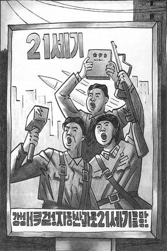 guy delisle pyongyang cartel