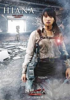 Ataque a los Titanes - Ayame Misaki como Hiana