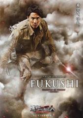 Ataque a los Titanes - Shu Watanabe como Fukushi