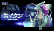 Pokkén-Tournament-Suicune