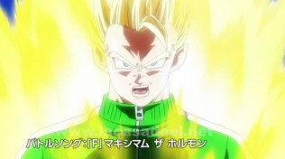 gohan_dragon_ball_z_fukkatsu_no_f
