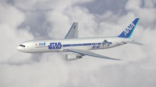 Avion Star Wars 7