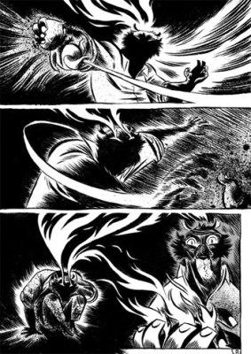 La tetería del oso malayo página 2