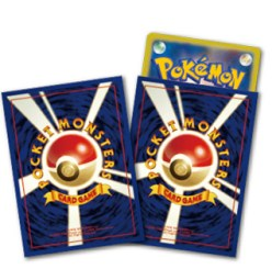 Pokemon cartas 2