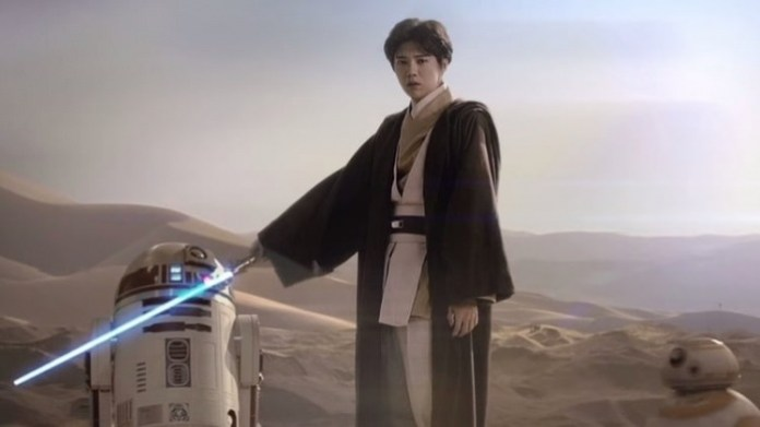 Star Wars VII China