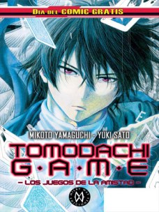 Tomodachi Game