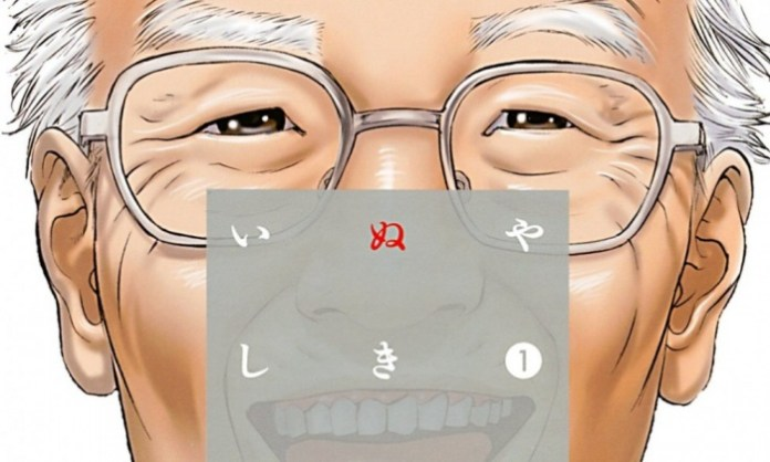 Inuyashiki-manga