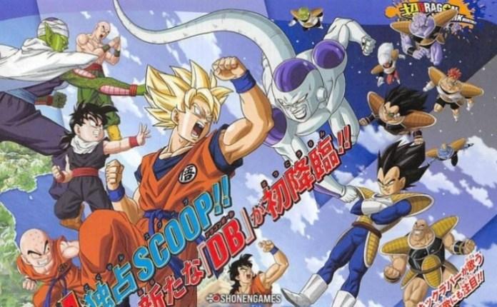 Dragon Ball Z X Keeperz 2