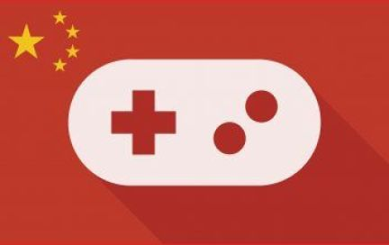 china videojuegos gaming