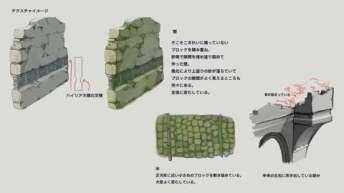 3612817-nintendo concept 9