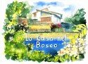 House in the Wood Vicenza | B&B