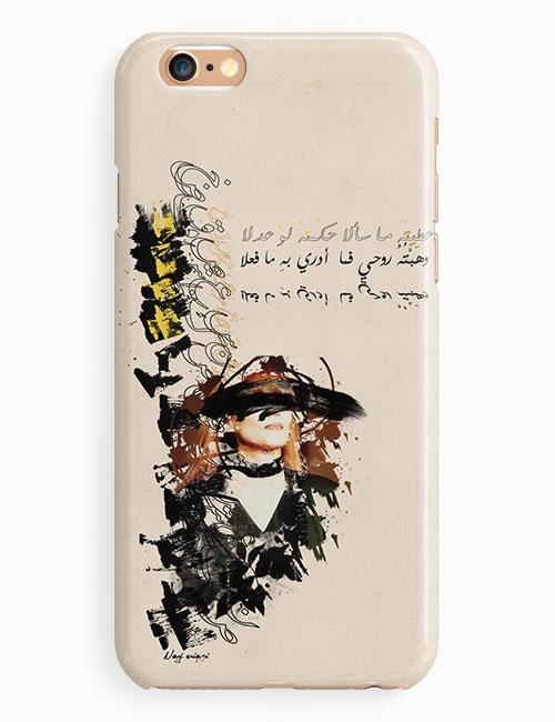 Fairuz - Lyrics