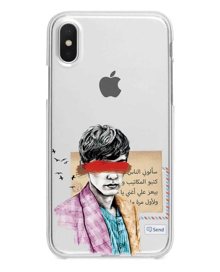 Saluni Alnnas   Fairuz   سألوني الناس   فيروز