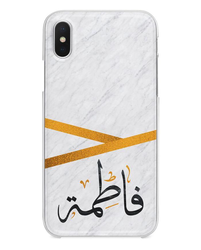 Arabic Names - White Marble fatimah