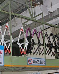Qui fabrique votre vélo ? et Où ?