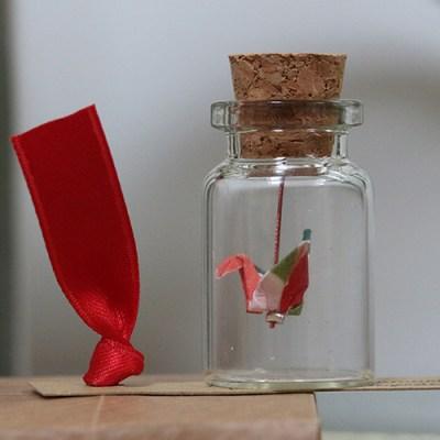 amulette Origami #8