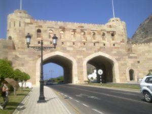 Lacné dovolenky Omán