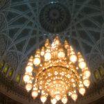 lacné dovolenky Veľka Mešita sultána Qaboosa