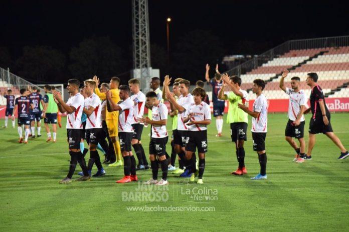 El Sevilla Atlético ya conoce los rivales en la nueva Segunda División B