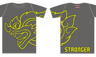 thailand-lacrosse-shirt