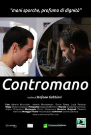 poster contromano film