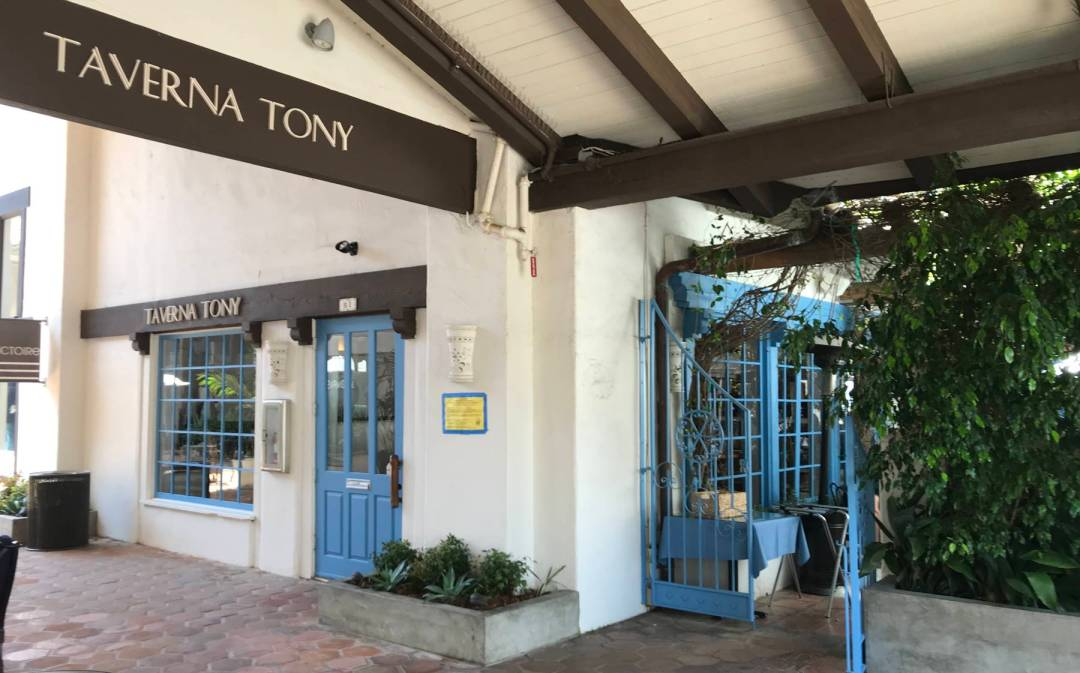 Entrance to Taverna Tony, which features Mediterranean food