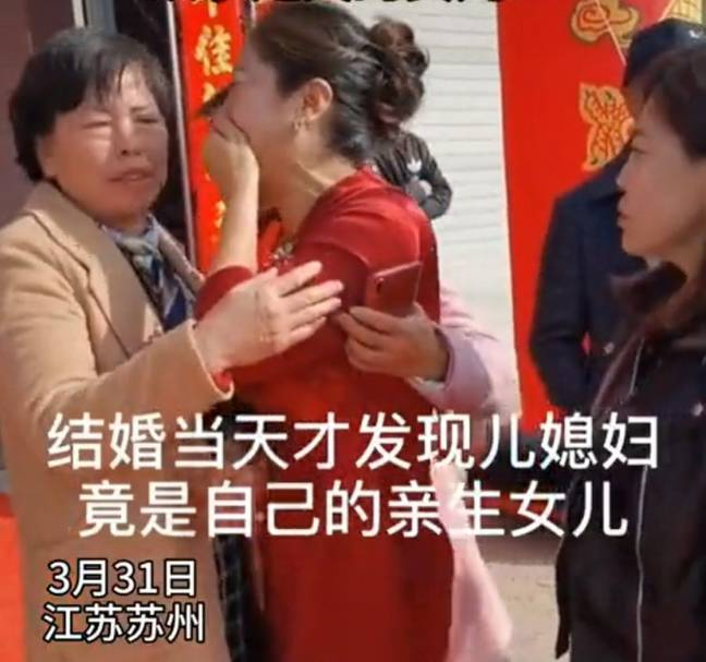 Woman In China Discovers Son's Bride-To-Be Is Long-Lost Daughter