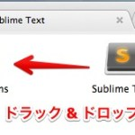 Mac用 Sublime text 3でPackage Controlを導入する