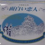 活動ログ 2011/08/18