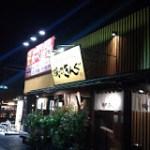 活動ログ 2011/09/22