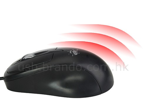 the-usb-hand-warming-mouse