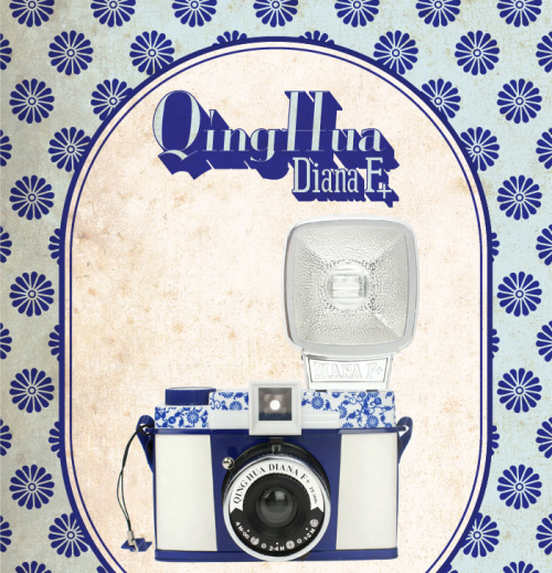 Qing Hua Diana F+ by Dorophy Tang