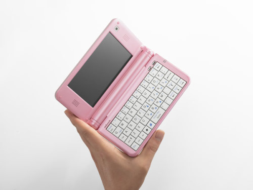 Pink UMID mbook
