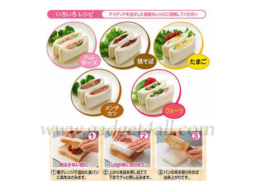 Crustless Sandwich Cutter