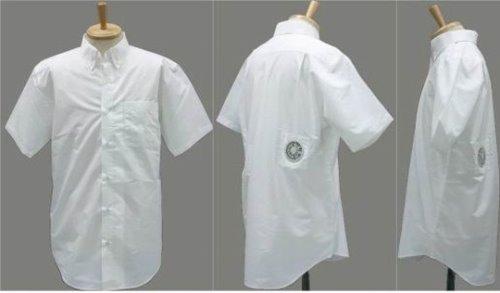 Kuchofuku s USB Air Conditioned Shirt
