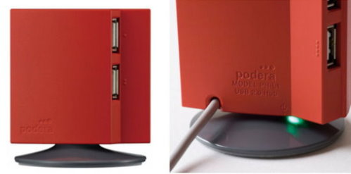 podera Luxe 4 Port USB Hub