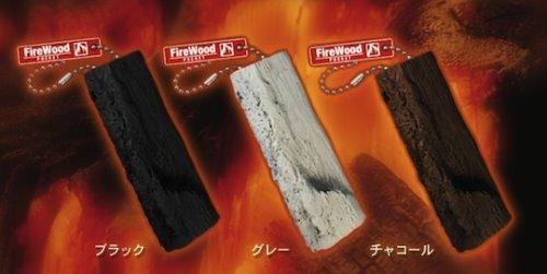 Firewood Simulator as Keyring Accessory